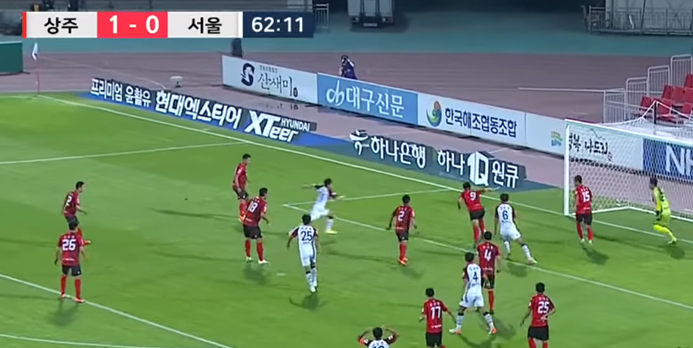 K League 2020 CamCarpets